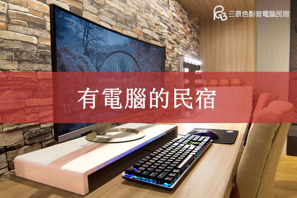 booking主圖 (3).jpg