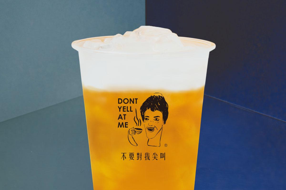 台北-不要對我尖叫  厚奶蓋系列-茉莉綠/伯爵(M) (口味擇一)