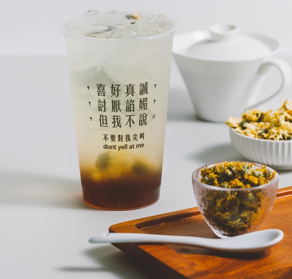 台北-不要對我尖叫  老茶莊配方系列-冬瓜菊花(M)
