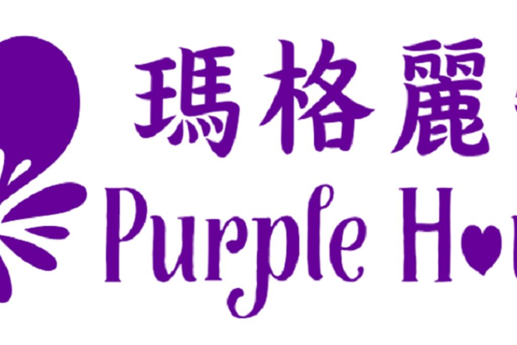 瑪格麗特霧上花園咖啡館-logo.png